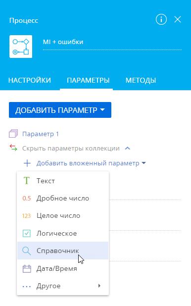 mi_subprocess_parameters.png